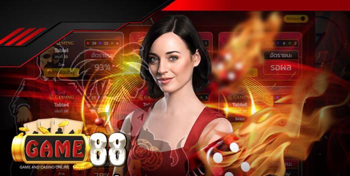 game88bet คาสิโนออนไลน์